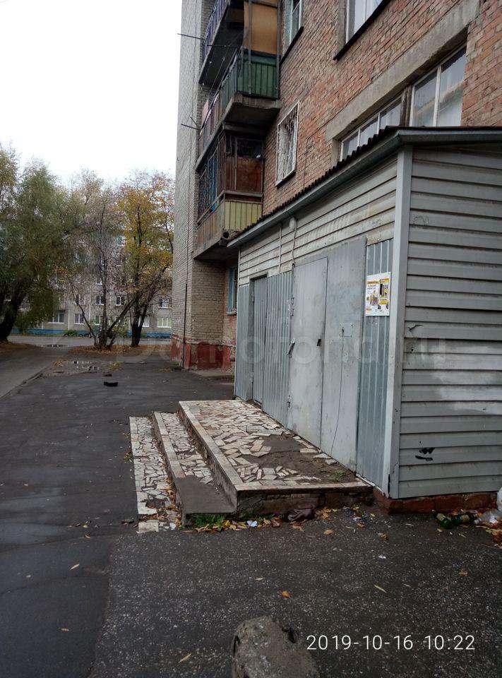 Квартира Комната В 1-Комн. Квартире, 11 М², 5/5 Эт. Городок